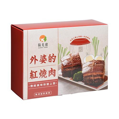 【熟品】外婆的紅燒肉 3
