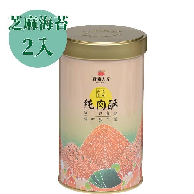 [免運]養豬人家純豬肉酥2罐組 3